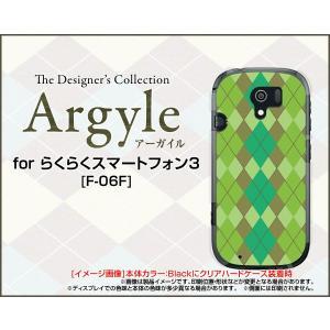 スマホケース らくらくスマートフォン3 F-06F ハードケース/TPUソフトケース Argyle(アーガイル) type003 あーがいる 格子 菱形 チェック|orisma