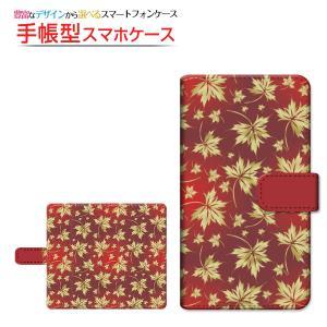 スマホケース GALAXY Note8 S8 S8+ Feel 手帳型 スライドタイプ ケース/カバー 金もみじ 和柄 日本 和風 紅葉 秋 ゴールド きん わがら|orisma