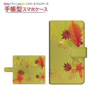 スマホケース GALAXY Note8 S8 S8+ Feel 手帳型 スライドタイプ ケース/カバー 京もみじ 和柄 日本 和風 紅葉 秋 きれい 京都 わがら|orisma