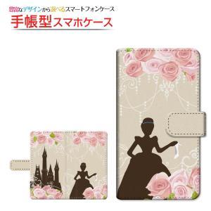 スマホケース GALAXY Note9 Feel2 S9 S9+ S8 S8+ 手帳型 スライド式 ケース シンデレラ 童話 ガーリー 花 バラ 城 ガラスの靴 女の子 orisma