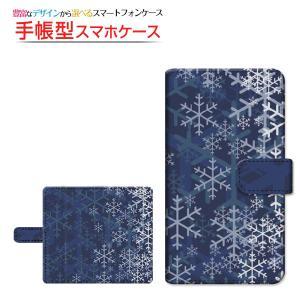 スマホケース GALAXY S9 S9+ Note8 S8 S8+ Feel 手帳型 スライド式 ケース 夜雪の結晶 冬 結晶 雪 スノー ひかり 夜 かっこいい|orisma