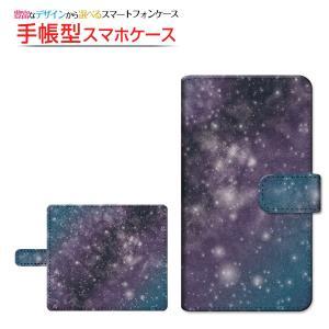 スマホケース GALAXY Note9 Feel2 S9 S9+ S8 S8+ 手帳型 スライド式 ケース 宇宙柄ブルー 宇宙 ギャラクシー柄 スペース柄 星 スター キラキラ 青|orisma