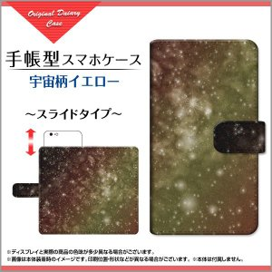 対応機種: GALAXY Note9 [SC-01L/SCV40] Feel2 [SC-02L] S...