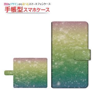 スマホケース GALAXY Note8 S8 S8+ Feel 手帳型 スライドタイプ ケース/カバー 宇宙柄レインボー 宇宙 ギャラクシー柄 スペース柄 星 スター キラキラ 虹|orisma