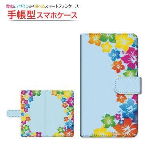 スマホケース GALAXY Note9 Feel2 S9 S9+ S8 S8+ 手帳型 スライド式 ケース ハイビスカス模様 夏 花柄 フラワー ハイビスカス ハワイ カラフル orisma