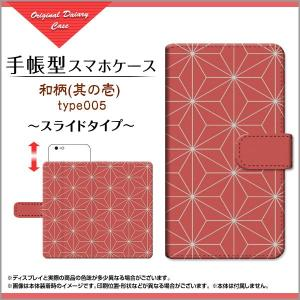 スマホケース GALAXY Note9 Feel2 S9 S9+ S8 S8+ 手帳型 スライド式 ...