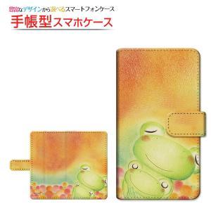 スマホケース GALAXY S9 S9+ Note8 S8 S8+ Feel 手帳型 スライド式 ケース カエル親子とドット やのともこ デザイン イラスト かえる 親子 ドット|orisma