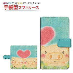 スマホケース GALAXY Note8 S8 S8+ Feel 手帳型 スライドタイプ ケース/カバー こぶたの兄弟 やのともこ デザイン イラスト 兄弟 仲良し アニマル 癒し系|orisma