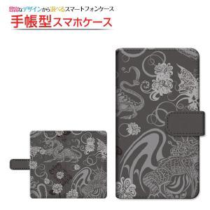 スマホケース GALAXY S9 S9+ Note8 S8 S8+ Feel 手帳型 スライド式 ケース 液晶保護フィルム付 和柄・龍 りゅう 和柄 ドラゴン|orisma