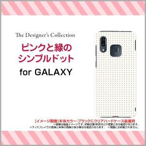 GALAXY A30 SCV43 au UQ mobile ハードケース/TPUソフトケース 液晶保護フィルム付 ピンクと緑のシンプルドット 水玉 ドット ピンク グリーン 緑 かわいい orisma