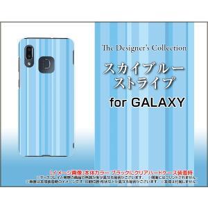 スマホケース GALAXY A30 SCV43 au UQ mobile ハードケース/TPUソフトケース スカイブルーストライプ 水色(みずいろ) パステル シンプル orisma