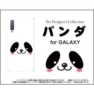 スマホケース GALAXY A7 ハードケース/TPUソフトケース パンダ 動物 パンダ ぱんだ|orisma