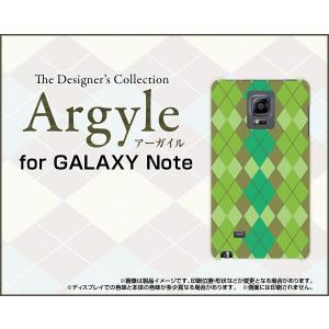 スマホケース GALAXY Note Edge SC-01G SCL24 ハードケース/TPUソフトケース Argyle(アーガイル) type003 あーがいる 格子 菱形 チェック|orisma