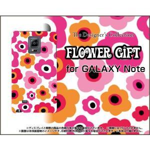 スマホケース GALAXY Note Edge SC-01G SCL24 ハードケース/TPUソフトケース フラワーギフト(ピンク×オレンジ) カラフル ポップ 花 ピンク オレンジ|orisma