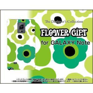 スマホケース GALAXY Note Edge SC-01G SCL24 ハードケース/TPUソフトケース フラワーギフト(グリーン×黄緑) カラフル ポップ 花 緑(グリーン) 黄緑|orisma