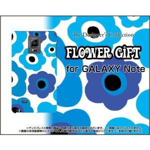 スマホケース GALAXY Note Edge SC-01G SCL24 ハードケース/TPUソフトケース フラワーギフト(ブルー×水色) カラフル ポップ 花 青(ブルー) 水色|orisma