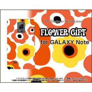 スマホケース GALAXY Note Edge SC-01G SCL24 ハードケース/TPUソフトケース フラワーギフト(オレンジ×イエロー) カラフル ポップ 花 オレンジ 黄色|orisma