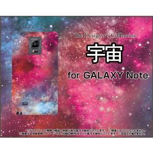 スマホケース GALAXY Note Edge SC-01G SCL24 ハードケース/TPUソフトケース 宇宙(ピンク×ブルー) カラフル グラデーション 銀河 星|orisma