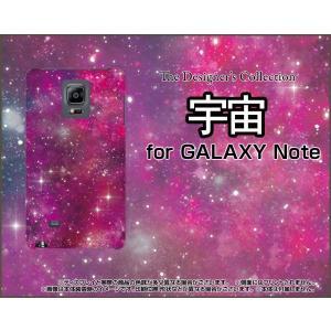 スマホケース GALAXY Note Edge SC-01G SCL24 ハードケース/TPUソフトケース 宇宙(ピンク×パープル) カラフル グラデーション 銀河 星|orisma