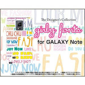 スマホケース GALAXY Note Edge SC-01G SCL24 ハードケース/TPUソフトケース ガーリーフォント(カラフル) モノトーン ポップ 文字 白|orisma