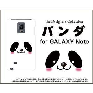 GALAXY Note Edge SC-01G SCL24 ハードケース/TPUソフトケース 液晶保護フィルム付 パンダ 動物 パンダ ぱんだ orisma