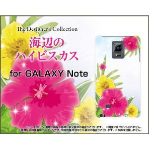 スマホケース GALAXY Note Edge SC-01G SCL24 ハードケース/TPUソフトケース 海辺のハイビスカス 夏(サマー) 綺麗(きれい) 南国のカラフルな花|orisma