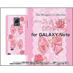 スマホケース GALAXY Note Edge SC-01G...