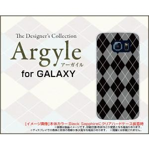スマホケース GALAXY S6 edge SC-04G SCV31 404SC ハードケース/TPUソフトケース Argyle(アーガイル) type002 あーがいる 格子 菱形 チェック|orisma