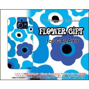 スマホケース GALAXY S6 edge SC-04G SCV31 404SC ハードケース/TPUソフトケース フラワーギフト(ブルー×水色) カラフル ポップ 花 青(ブルー) 水色|orisma