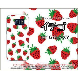 スマホケース GALAXY S6 edge SC-04G SCV31 404SC ハードケース/TPUソフトケース イチゴ いちご 苺 赤 果物|orisma