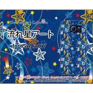 GALAXY S6 edge SC-04G SCV31 404SC ハードケース/TPUソフトケース 液晶保護フィルム付 流れ星アート ほし スター 流星 空 そら 夜空|orisma
