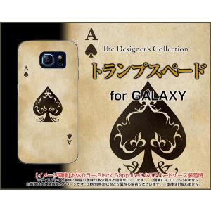 GALAXY S6 edge SC-04G SCV31 404SC ハードケース/TPUソフトケース 液晶保護フィルム付 トランプスペード アンティーク調 エース カード|orisma