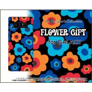 スマホケース GALAXY Note 8 SC-01K SCV37 ハードケース/TPUソフトケース フラワーギフト(ブルー×オレンジ) カラフル ポップ 花 青(ブルー) オレンジ|orisma