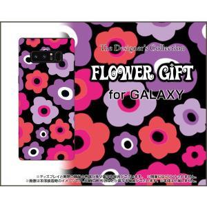 スマホケース GALAXY Note 8 SC-01K SCV37 ハードケース/TPUソフトケース フラワーギフト(ピンク×パープル) カラフル ポップ 花 ピンク 紫(パープル)|orisma