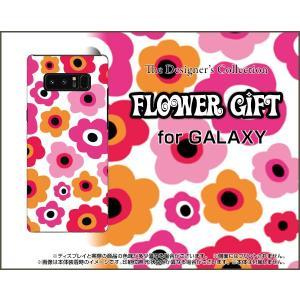 スマホケース GALAXY Note 8 SC-01K SCV37 ハードケース/TPUソフトケース フラワーギフト(ピンク×オレンジ) カラフル ポップ 花 ピンク オレンジ|orisma