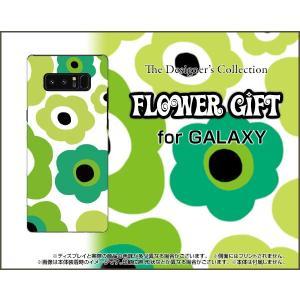 スマホケース GALAXY Note 8 SC-01K SCV37 ハードケース/TPUソフトケース フラワーギフト(グリーン×黄緑) カラフル ポップ 花 緑(グリーン) 黄緑|orisma