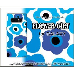 スマホケース GALAXY Note 8 SC-01K SCV37 ハードケース/TPUソフトケース フラワーギフト(ブルー×水色) カラフル ポップ 花 青(ブルー) 水色|orisma