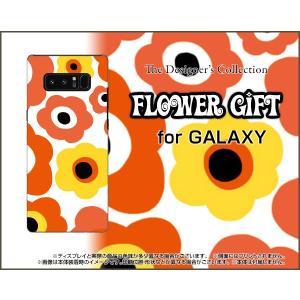 スマホケース GALAXY Note 8 SC-01K SCV37 ハードケース/TPUソフトケース フラワーギフト(オレンジ×イエロー) カラフル ポップ 花 オレンジ 黄色|orisma