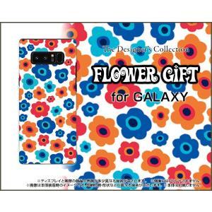 スマホケース GALAXY Note 8 SC-01K SCV37 ハードケース/TPUソフトケース フラワーギフト(青×赤×オレンジ) カラフル ポップ 花 青 赤 オレンジ|orisma