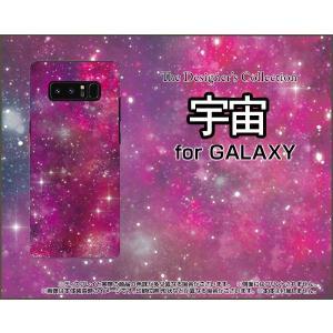 スマホケース GALAXY Note 8 SC-01K SCV37 ハードケース/TPUソフトケース 宇宙(ピンク×パープル) カラフル グラデーション 銀河 星|orisma