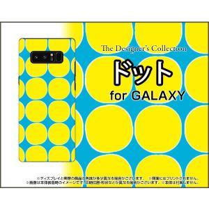 スマホケース GALAXY Note 8 SC-01K SCV37 ハードケース/TPUソフトケース ドット(イエロー) カラフル ポップ 水玉 黄色 水色|orisma