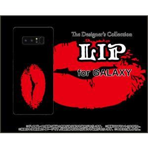 スマホケース GALAXY Note 8 SC-01K SCV37 ハードケース/TPUソフトケース リップ(レッド×ブラック) カラフル イラスト 口 赤 唇 黒|orisma