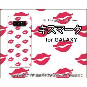 スマホケース GALAXY Note 8 SC-01K SCV37 ハードケース/TPUソフトケース キスマーク カラフル ポップ リップ 口 唇 赤 白|orisma