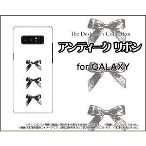 スマホケース GALAXY Note 8 SC-01K SCV37 ハードケース/TPUソフトケース アンティークリボン(黒×白) モノトーン りぼん 白 黒|orisma