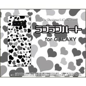スマホケース GALAXY Note 8 SC-01K SCV37 ハードケース/TPUソフトケース ラブラブハート(モノトーン) 可愛い(かわいい) はーと 白 黒|orisma