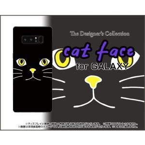 スマホケース GALAXY Note 8 SC-01K SCV37 ハードケース/TPUソフトケース キャットフェイス(ブラック) ねこ 猫 黒 顔 ひげ ヒゲ|orisma