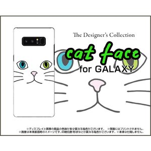 スマホケース GALAXY Note 8 SC-01K SCV37 ハードケース/TPUソフトケース キャットフェイス(ホワイト) ねこ 猫 白 顔 ひげ ヒゲ|orisma