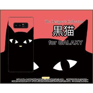 スマホケース GALAXY Note 8 SC-01K SCV37 ハードケース/TPUソフトケース 黒猫(レッド) ねこ 猫 赤 顔 ポップ|orisma