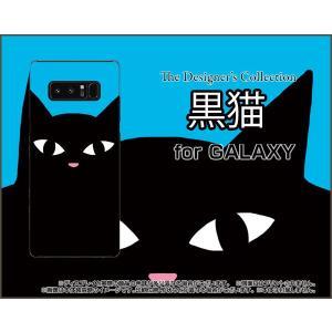 スマホケース GALAXY Note 8 SC-01K SCV37 ハードケース/TPUソフトケース 黒猫(ブルー) ねこ 猫 青 顔 ポップ|orisma