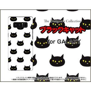 スマホケース GALAXY Note 8 SC-01K SCV37 ハードケース/TPUソフトケース ブラックキャット ねこ 猫 黒 ドット ポップ|orisma